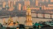 Kiev, Ucrania | Foto: Especial