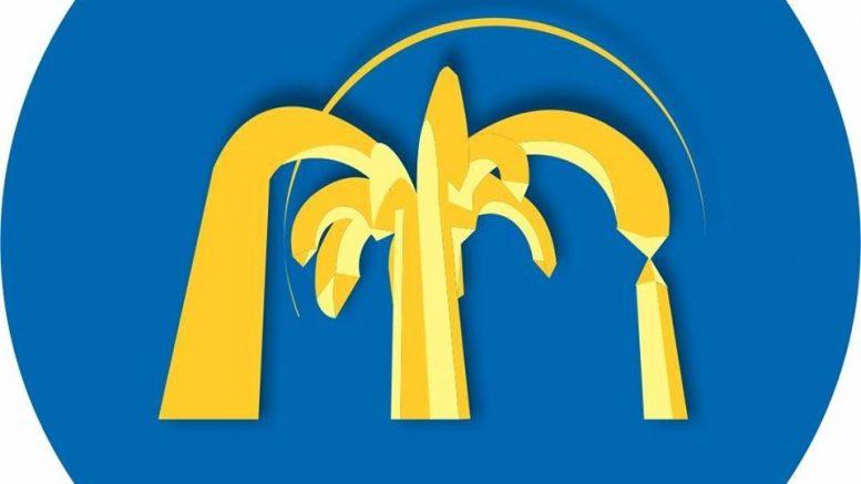 Logotipo de El Noticiero de Colima | Foto: El Noticiero