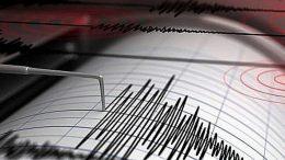 El terremoto se sintió alrededor de las 09:15 horas   Foto: Especial